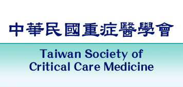 About SECCM- Taiwan Society of Emergency & Critical Care